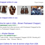 Google first page – so what's next